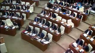 11.11.2019 Tarihli Meclis Toplantısı